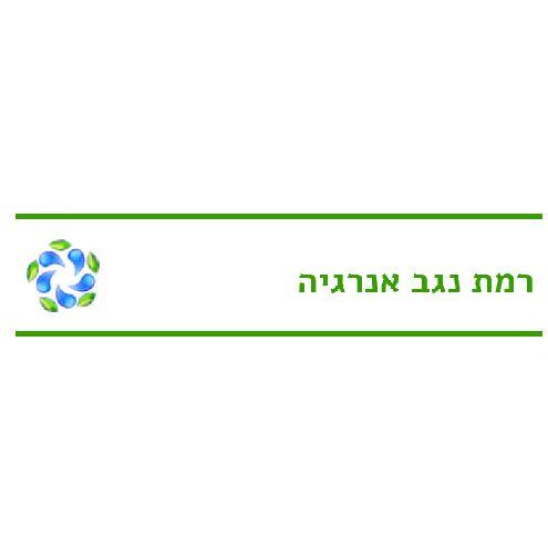 Ramat Negev Energy